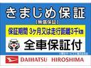 ココアプラスX 運転席シートリフター ナビ・ETC・シートリフター・オートエアコン(3枚目)