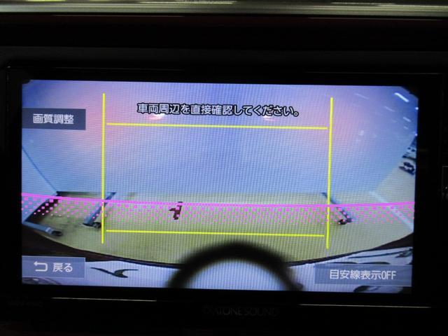 シルクGパッケージ SA2 UGP 7インチナビ付(19枚目)