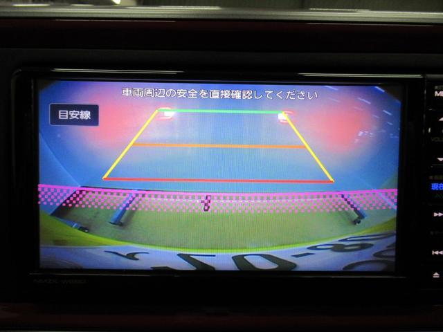 シルク Gパッケージ SA2 UGP 7インチナビ付(19枚目)