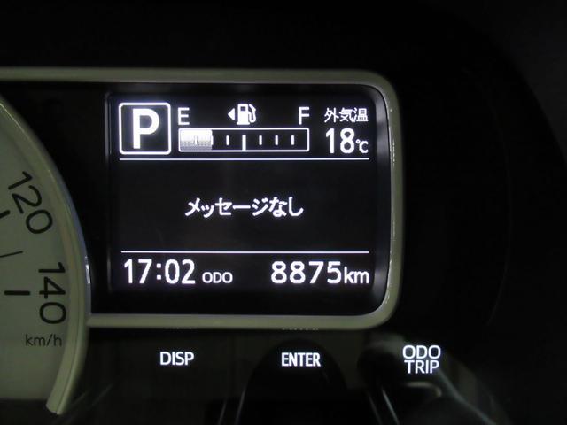 X SA3 パノラマ7インチナビ&ドラレコ付(13枚目)