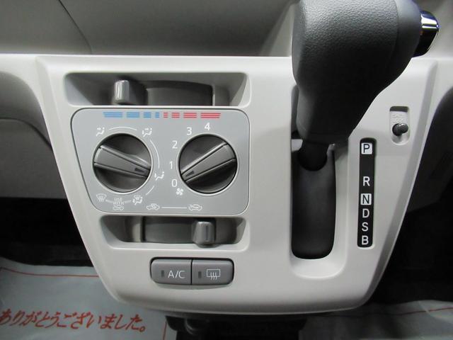 Xリミテッド SA3 アップグレードパック(20枚目)
