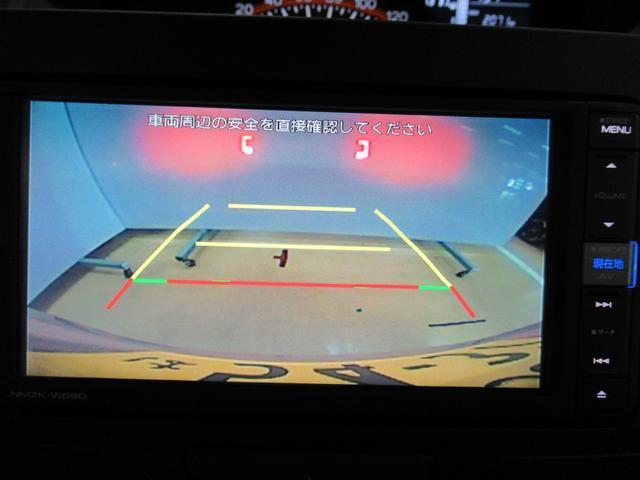 Lリミテッド SA3 UGP 7インチナビ&ドラレコ付(19枚目)