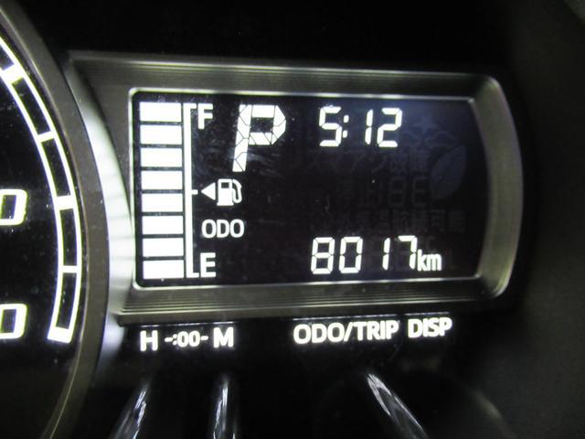 シルク SA2 アップグレードパック 7インチナビ付(13枚目)