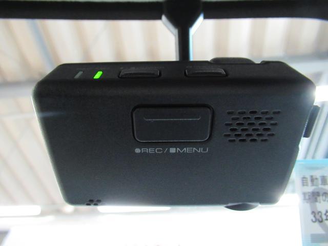 カスタムGターボ SA3 アップグレードパック2(20枚目)