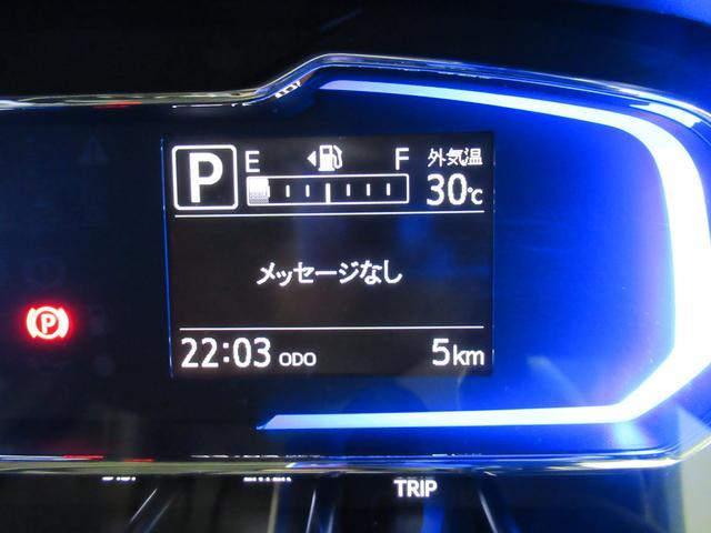 Xリミテッド SA3 アップグレードパック(13枚目)