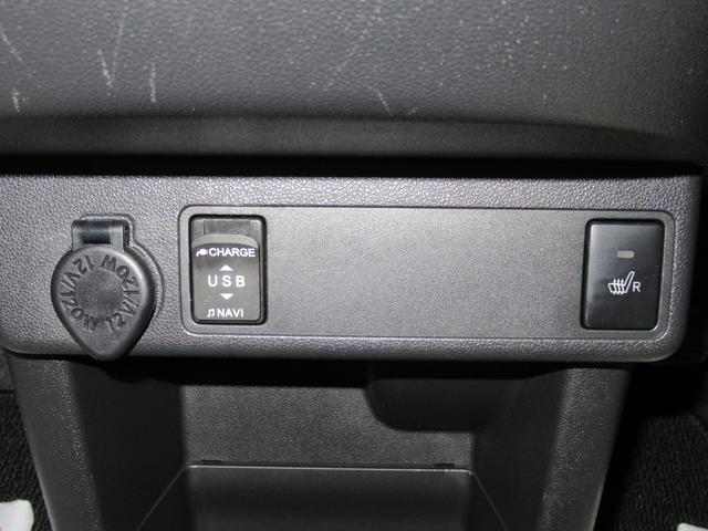 シルク SA2 アップグレードパック 7インチナビ付(20枚目)