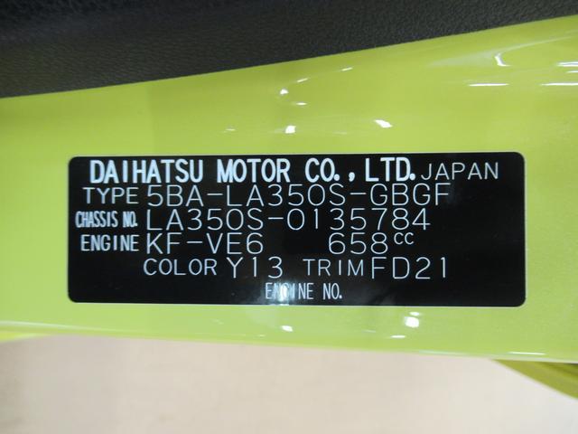 Xリミテッド SA3 アップグレードパック(11枚目)