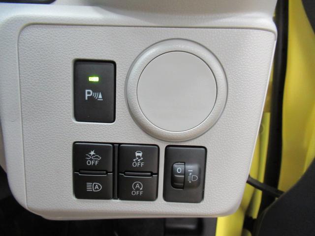 Xリミテッド SA3 アップグレードパック(17枚目)