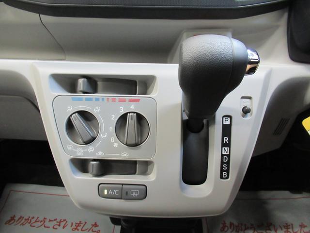 Xリミテッド SA3 アップグレードパック(19枚目)