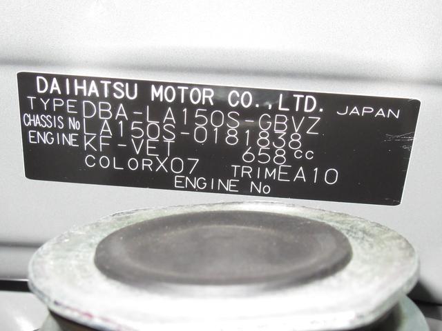 カスタムRSハイパーリミテッド SA3 UG2(11枚目)