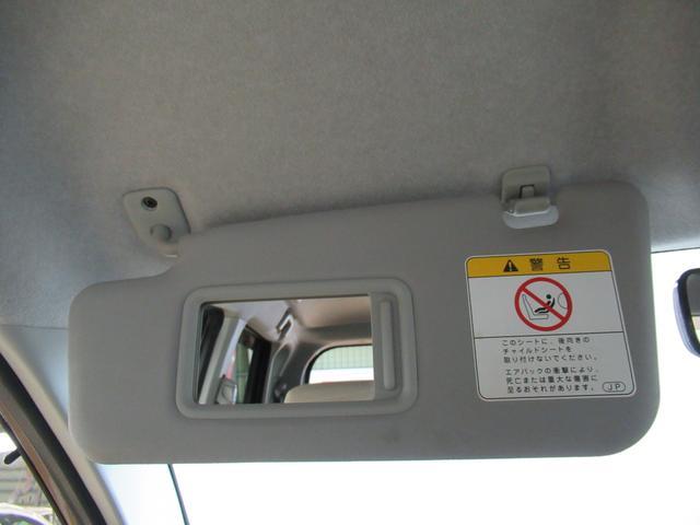 「ダイハツ」「ムーヴ」「コンパクトカー」「岡山県」の中古車31