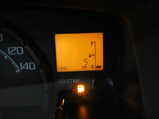 「ダイハツ」「ハイゼットトラック」「トラック」「岡山県」の中古車14