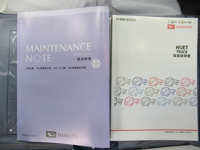 「ダイハツ」「ハイゼットトラック」「トラック」「岡山県」の中古車36