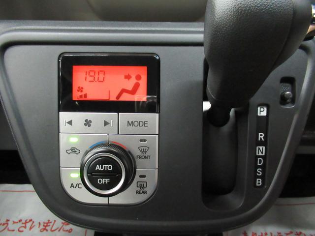 シルクGパッケージ SA2 スポルザ仕様 7インチナビ付(20枚目)
