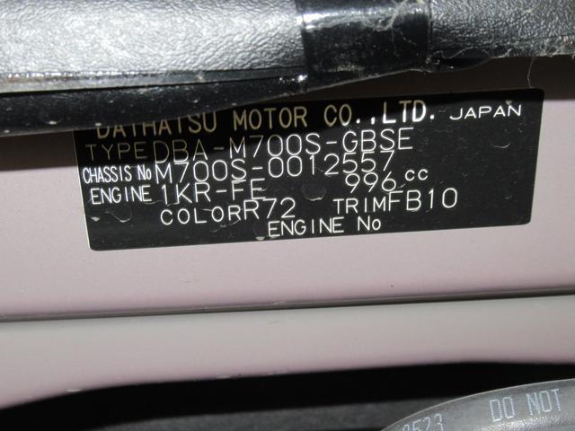 シルク SA2 アップグレードパック 7インチナビ付(11枚目)