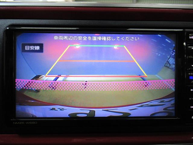 シルク SA2 アップグレードパック 7インチナビ付(19枚目)