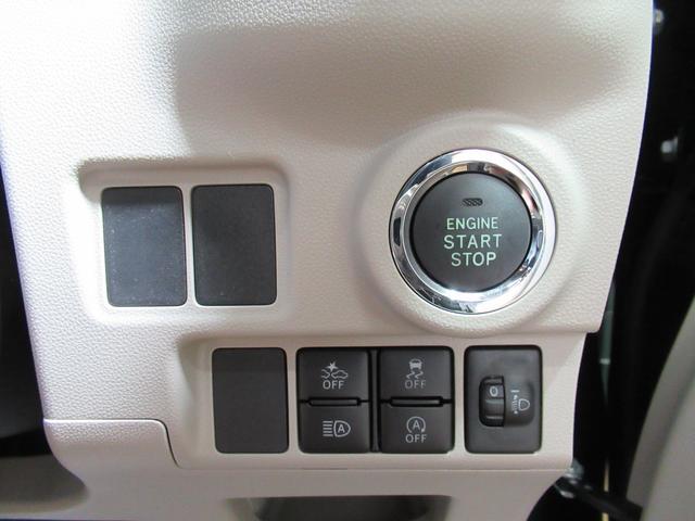 スタイルXリミテッド SA3 アップグレードパック(16枚目)
