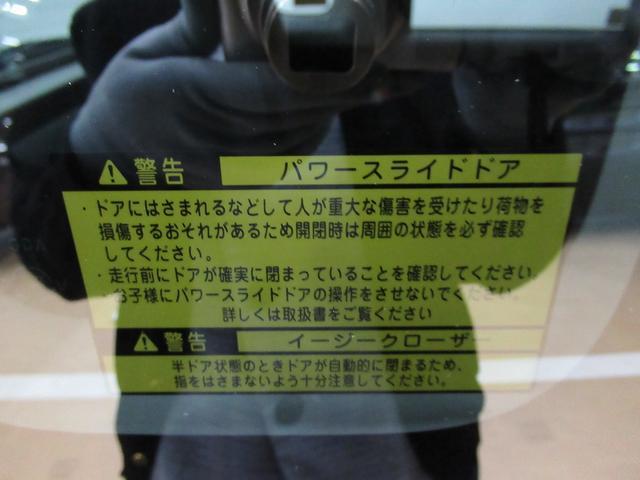 「ダイハツ」「ムーヴキャンバス」「コンパクトカー」「岡山県」の中古車42