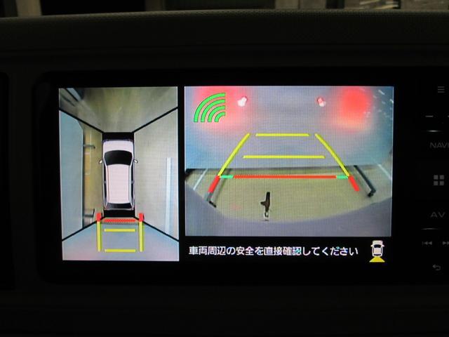 「ダイハツ」「ミラトコット」「軽自動車」「岡山県」の中古車19