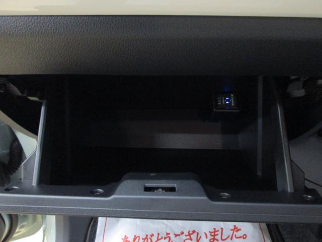 「ダイハツ」「ミラトコット」「軽自動車」「岡山県」の中古車29