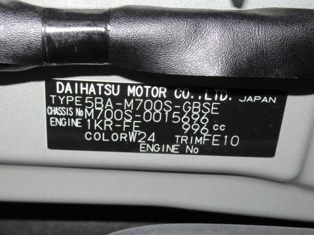 スタイル SA3 パノラマ7インチナビ&ドラレコ付(11枚目)