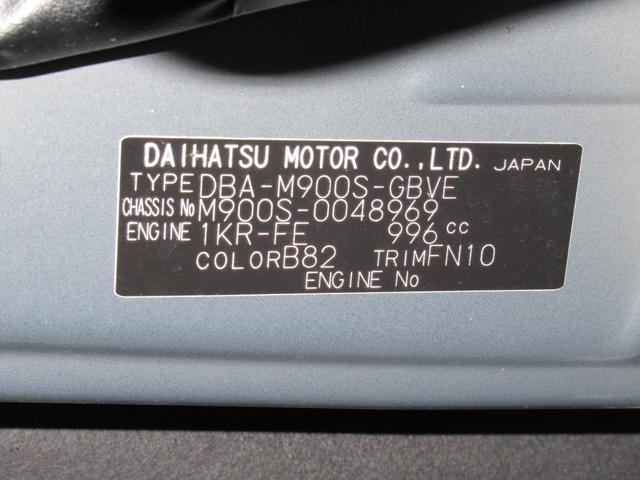カスタムG SA3 パノラマ7インチナビ付(11枚目)