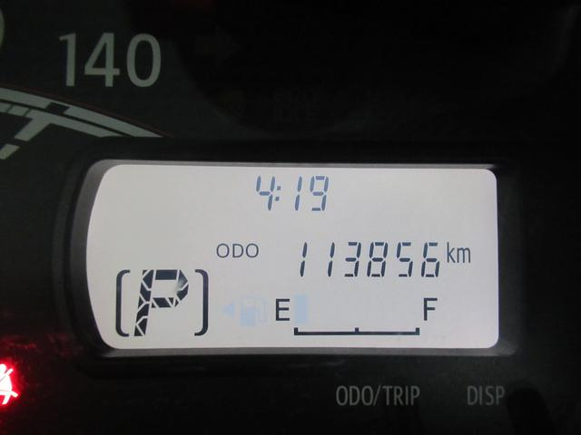 こちらの車は、3ヶ月または3000kmの保証となります。