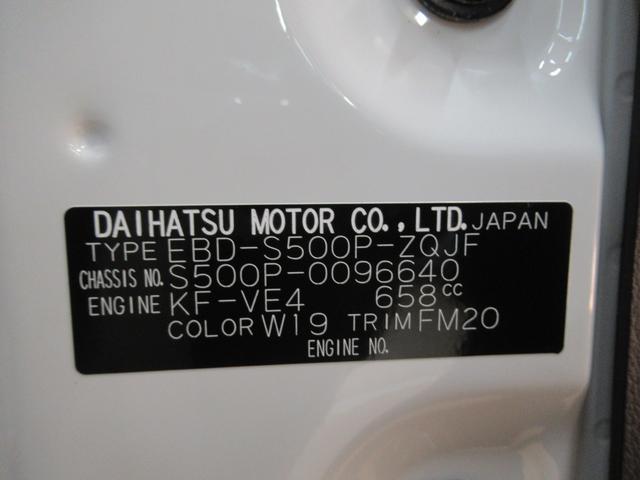 「ダイハツ」「ハイゼットトラック」「トラック」「岡山県」の中古車10