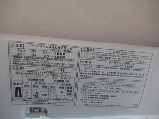 「ダイハツ」「ハイゼットトラック」「トラック」「岡山県」の中古車28
