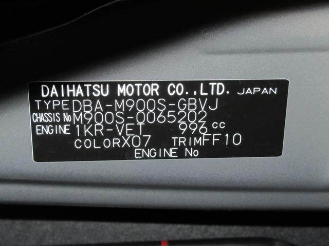 カスタムGターボ SA3 パノラマ7インチナビ付(11枚目)