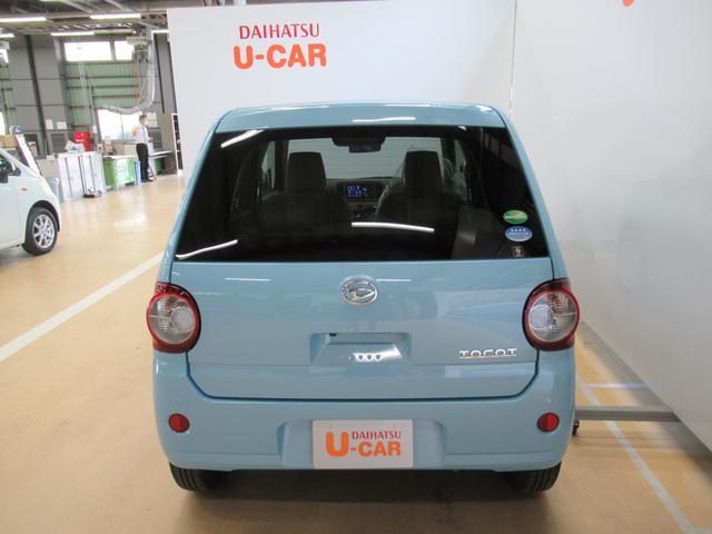「ダイハツ」「ミラトコット」「軽自動車」「岡山県」の中古車5