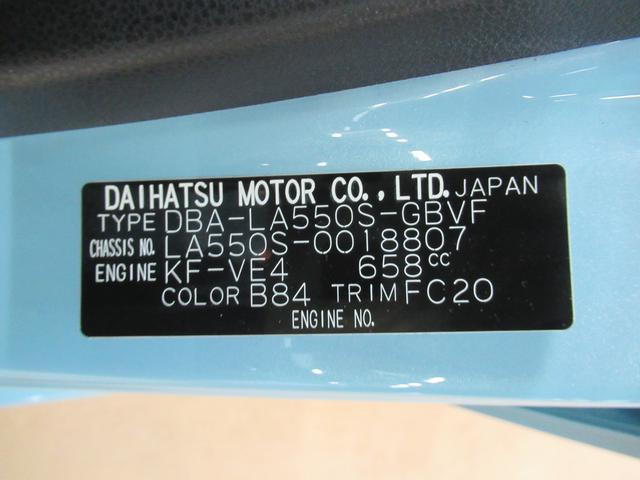 「ダイハツ」「ミラトコット」「軽自動車」「岡山県」の中古車11