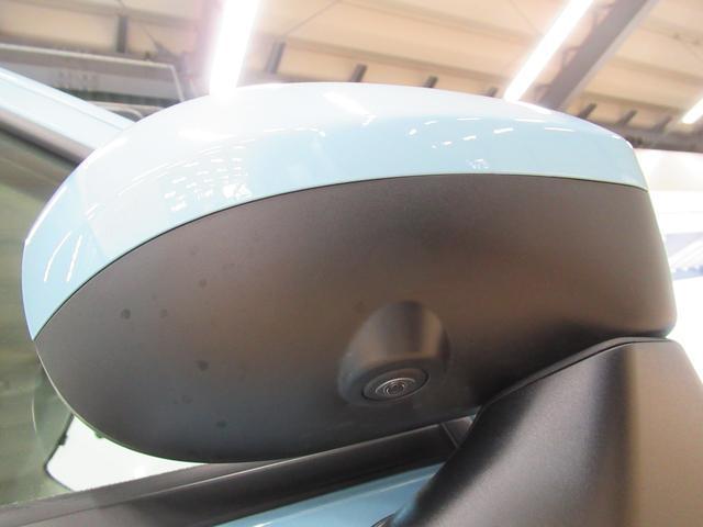 「ダイハツ」「ミラトコット」「軽自動車」「岡山県」の中古車40