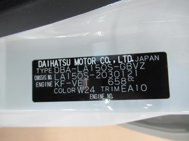 カスタムRSハイパーリミテッド SA3 パノラマ7インチナビ(11枚目)