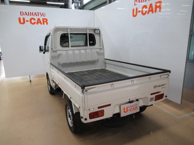 「ダイハツ」「ハイゼットトラック」「トラック」「岡山県」の中古車4