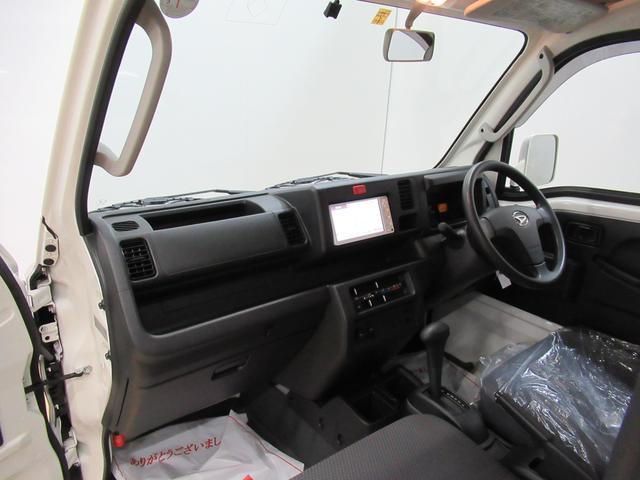 「ダイハツ」「ハイゼットトラック」「トラック」「岡山県」の中古車16