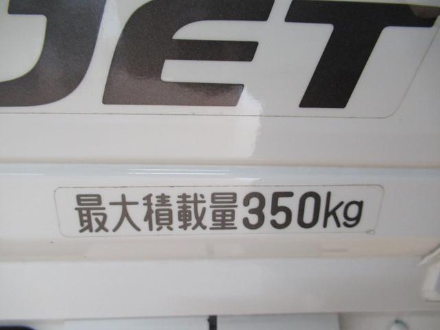 「ダイハツ」「ハイゼットトラック」「トラック」「岡山県」の中古車41