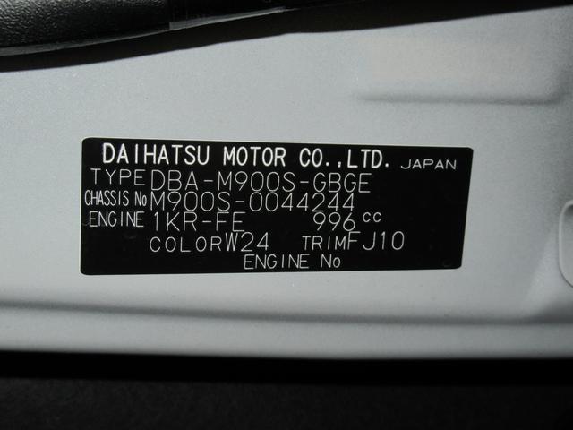 「ダイハツ」「トール」「ミニバン・ワンボックス」「岡山県」の中古車11