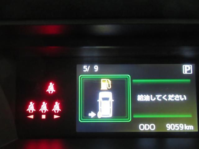 「ダイハツ」「トール」「ミニバン・ワンボックス」「岡山県」の中古車13