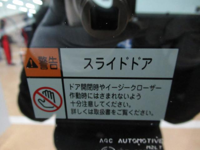 「ダイハツ」「タント」「コンパクトカー」「岡山県」の中古車44