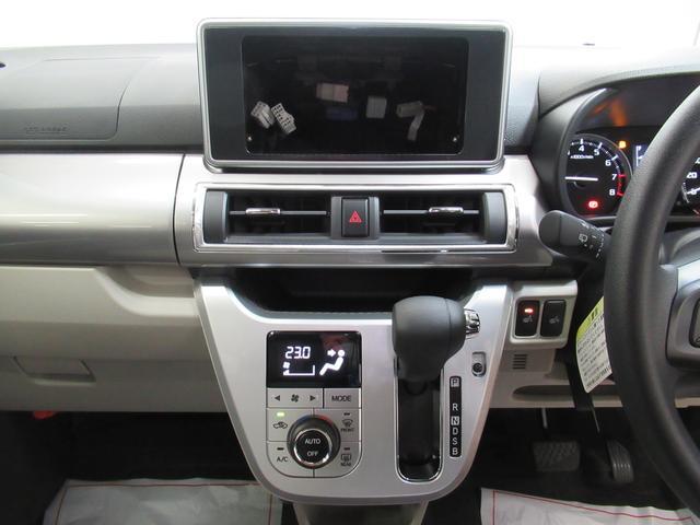 「ダイハツ」「キャスト」「コンパクトカー」「岡山県」の中古車18