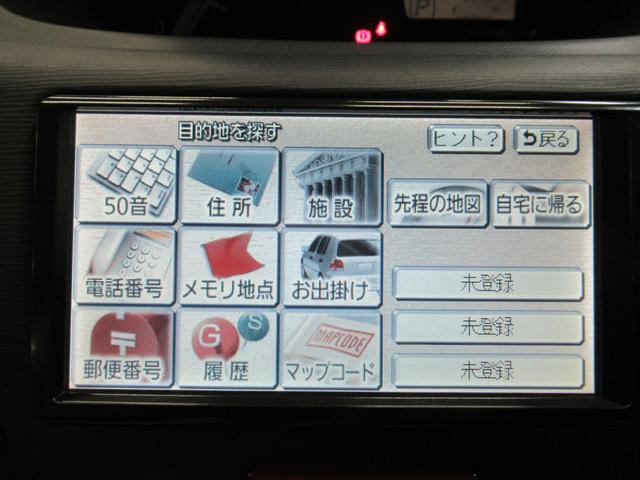 「ダイハツ」「ムーヴ」「コンパクトカー」「岡山県」の中古車23