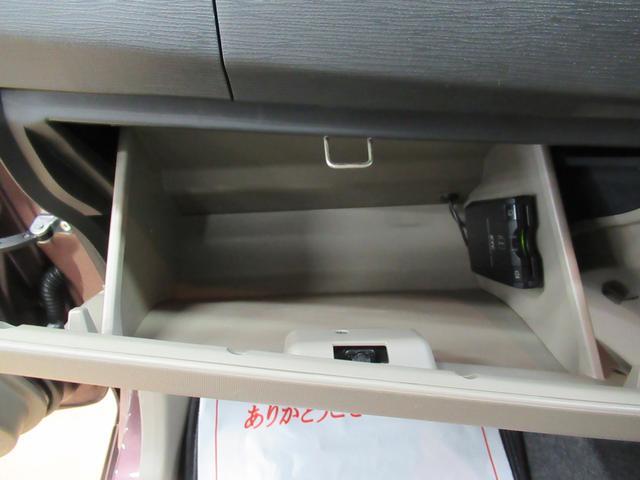 「ダイハツ」「ムーヴ」「コンパクトカー」「岡山県」の中古車24