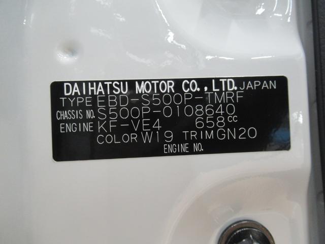 「ダイハツ」「ハイゼットトラック」「トラック」「岡山県」の中古車11