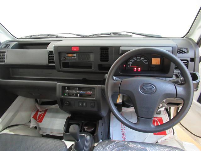 「ダイハツ」「ハイゼットトラック」「トラック」「岡山県」の中古車15