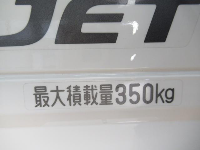 「ダイハツ」「ハイゼットトラック」「トラック」「岡山県」の中古車37