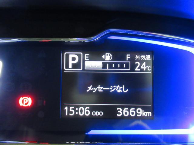 X SA3 キーレス(13枚目)
