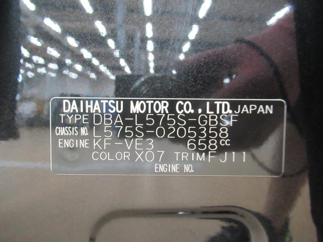 カスタムX キーフリー(11枚目)