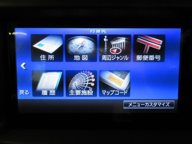カスタムX キーフリー(24枚目)