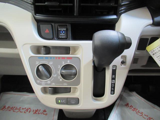 L SA3 アップグレードパック 7インチナビ付(19枚目)
